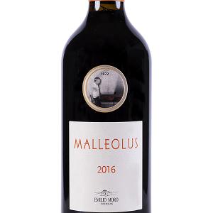 Emilio Moro Malleolus Tinto 75cl