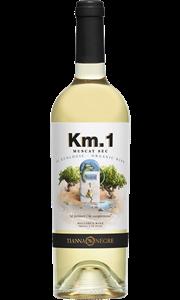 Km. 1 Blanco Muscat Ecológico 75cl