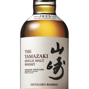 Whisky Yamazaki Reserva 70cl